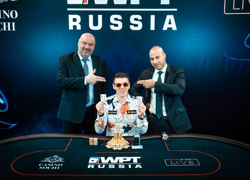 Анатолий Филатов выиграл турнир Хайроллеров WPT Russia