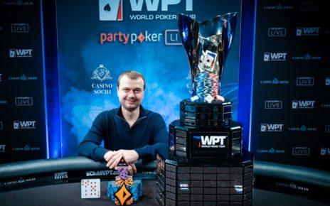 Денис Шафиков - чемпион WPT Russia