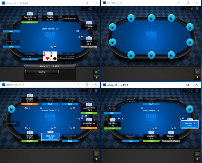 Новый клиент - Poker 8