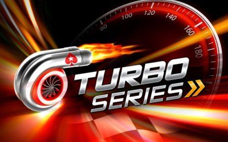 Turbo Series на PokerStars