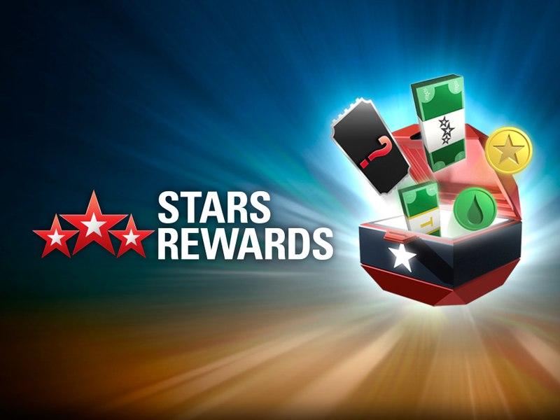 PokerStars снижает вознаграждения для игроков MTT