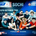 Главное Событие EPT Open Сочи 2019