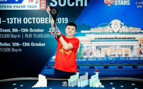 Ye Yi выиграл EPT Open Sochi